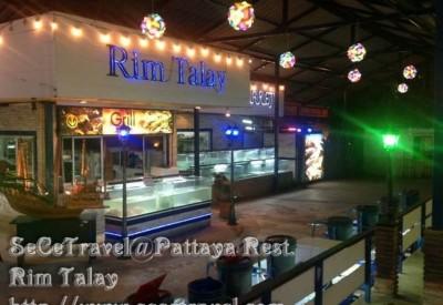 SeCeTrave; - 芭堤雅海邊餐廳-Rim Talay http://www.secetravel.com/?page_id=6490