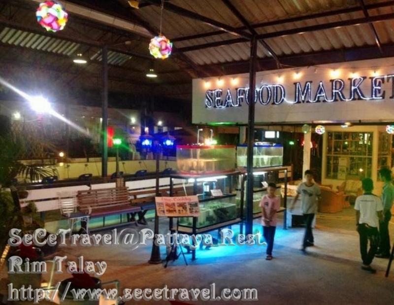 SeCeTravel-Pattaya Rest-Rim Talay-09