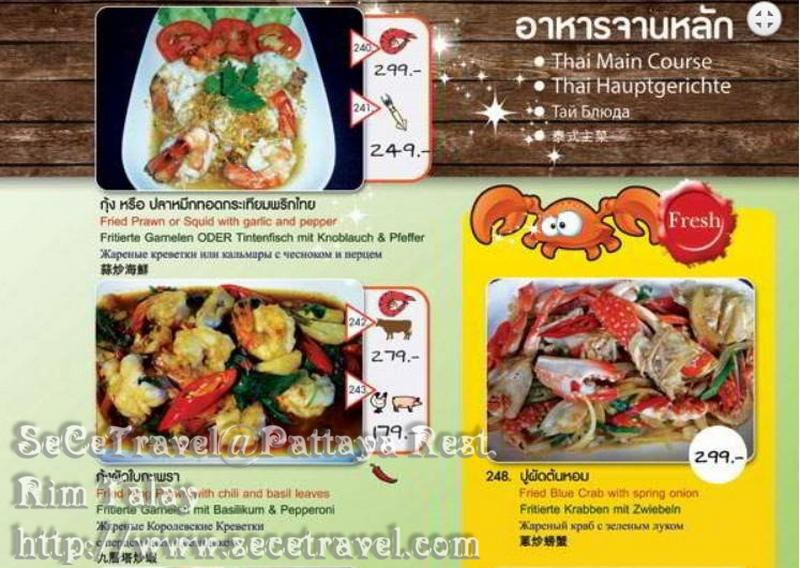 SeCeTravel-Pattaya Rest-Rim Talay-12
