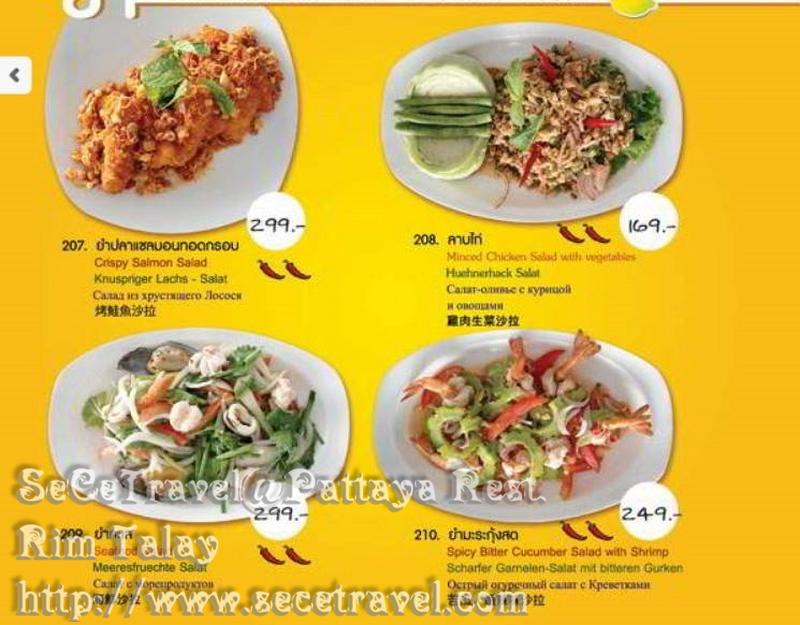 SeCeTravel-Pattaya Rest-Rim Talay-15