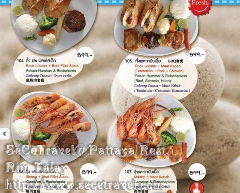 SeCeTravel-Pattaya Rest-Rim Talay-19