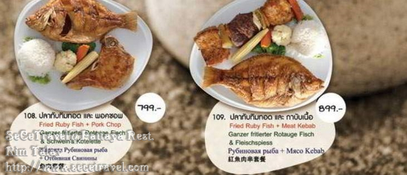 SeCeTravel-Pattaya Rest-Rim Talay-20