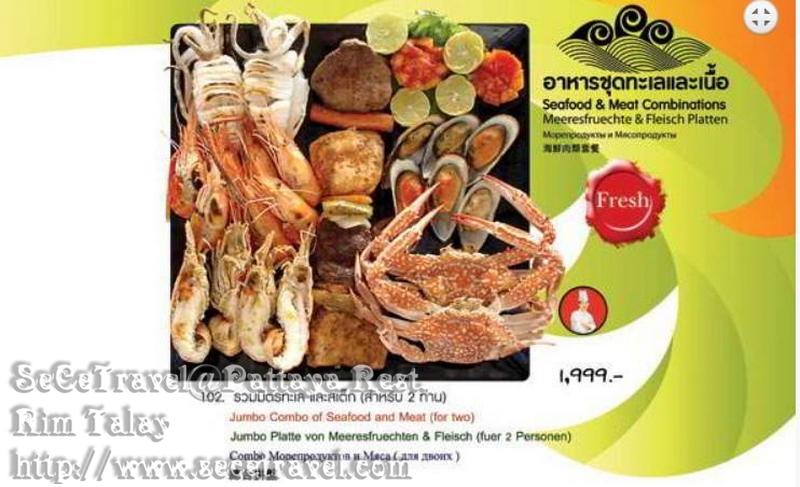SeCeTravel-Pattaya Rest-Rim Talay-21