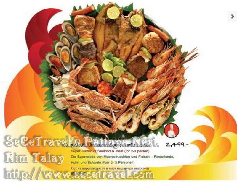 SeCeTravel-Pattaya Rest-Rim Talay-22