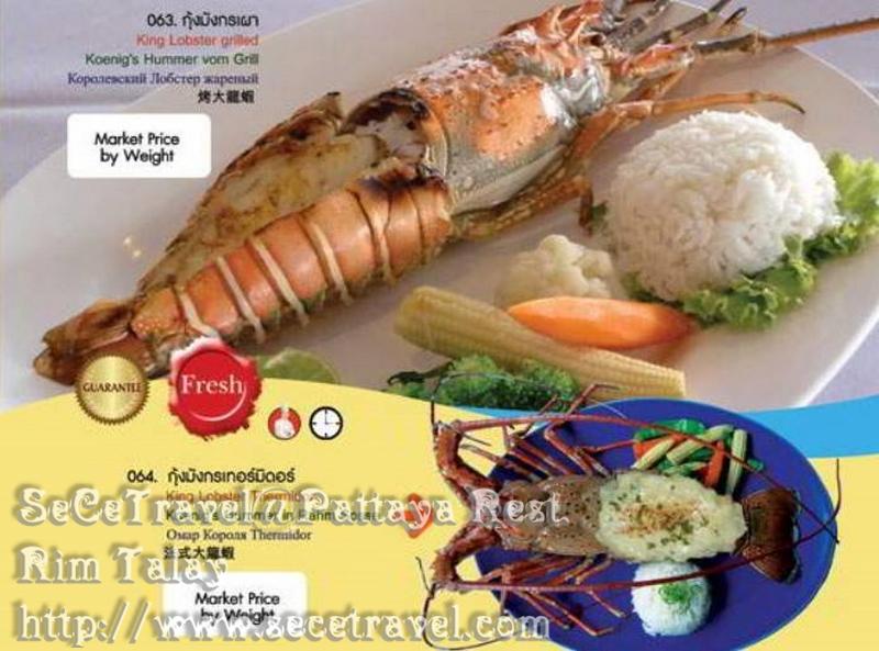 SeCeTravel-Pattaya Rest-Rim Talay-25