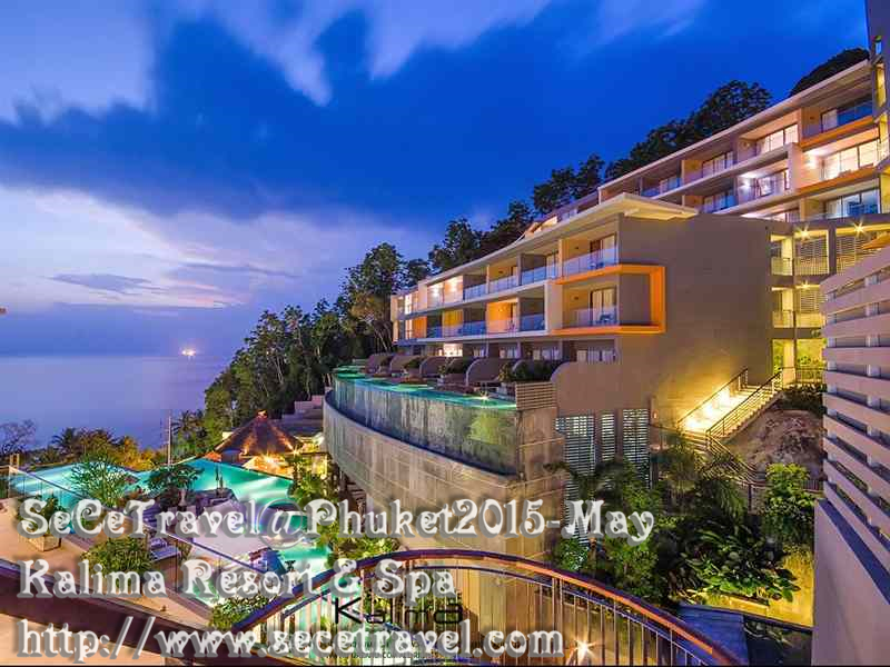 SeCeTravel-201505-Phuket-Kalima Resort & Spa-01