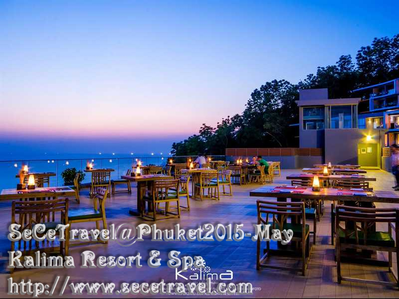 SeCeTravel-201505-Phuket-Kalima Resort & Spa-02