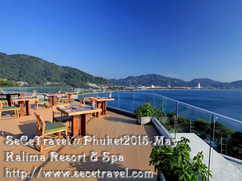 SeCeTravel-201505-Phuket-Kalima Resort & Spa-03