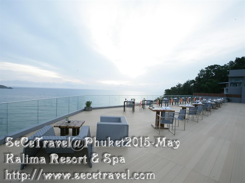 SeCeTravel-201505-Phuket-Kalima Resort & Spa-04