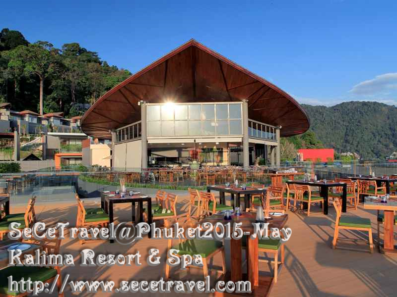 SeCeTravel-201505-Phuket-Kalima Resort & Spa-06
