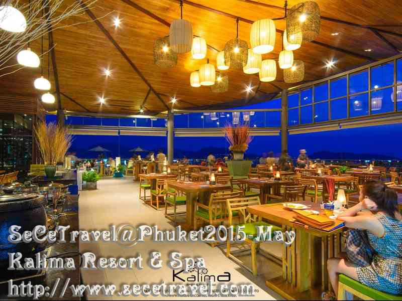 SeCeTravel-201505-Phuket-Kalima Resort & Spa-09