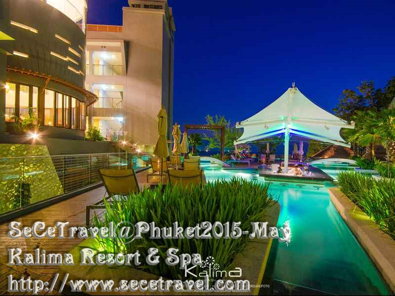 SeCeTravel-201505-Phuket-Kalima Resort & Spa-14