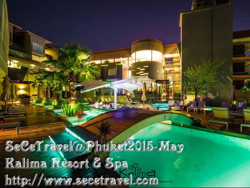 SeCeTravel-201505-Phuket-Kalima Resort & Spa-15