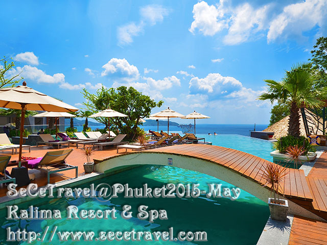SeCeTravel-201505-Phuket-Kalima Resort & Spa-16