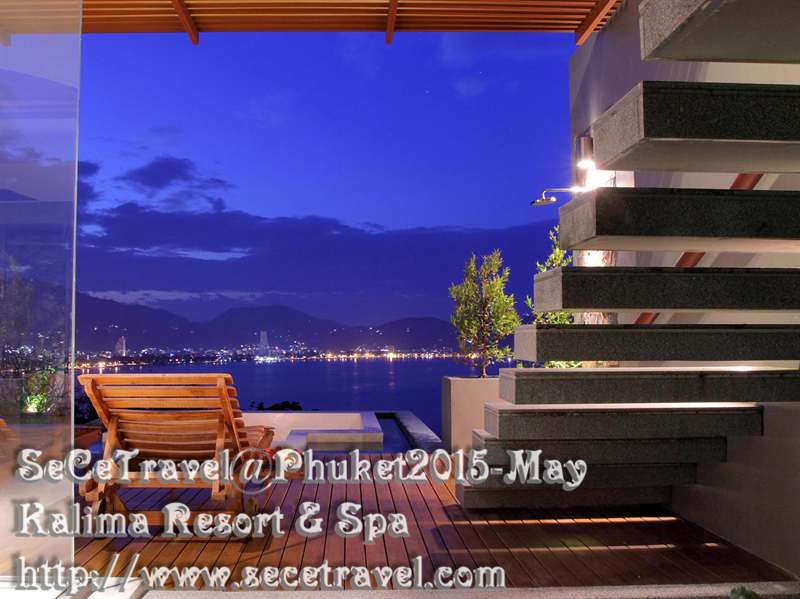 SeCeTravel-201505-Phuket-Kalima Resort & Spa-33