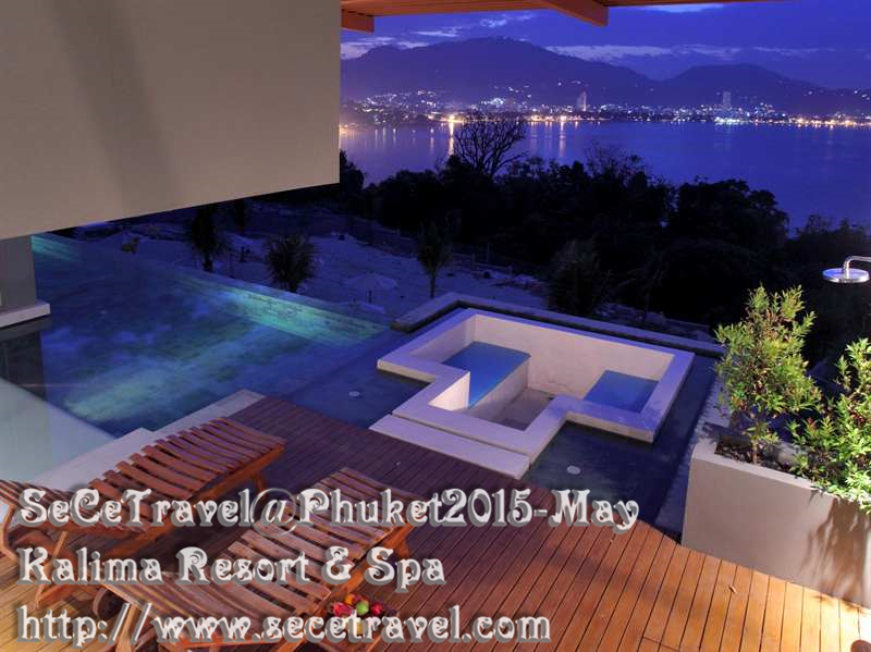 SeCeTravel-201505-Phuket-Kalima Resort & Spa-34