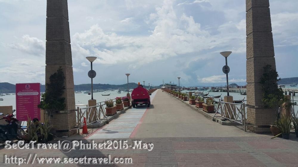 SeCeTravel-20150509-Puket-04
