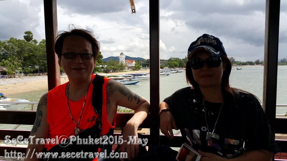 SeCeTravel-20150509-Puket-06