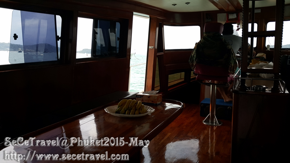 SeCeTravel-20150509-Puket-12