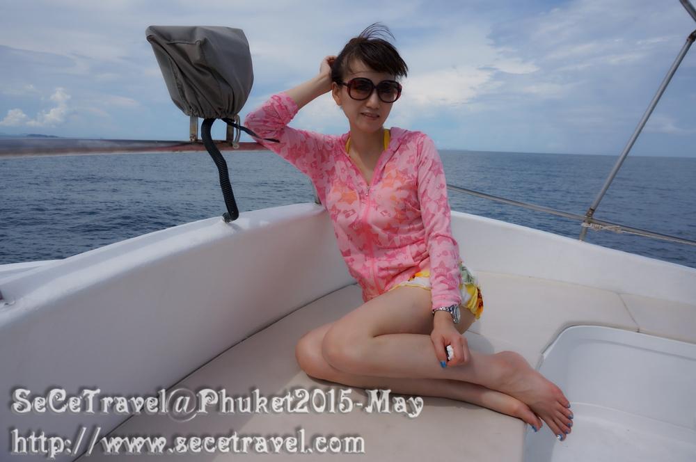 SeCeTravel-20150509-Puket-128