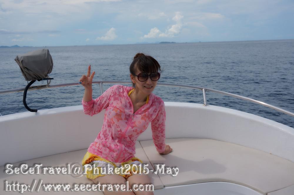SeCeTravel-20150509-Puket-130