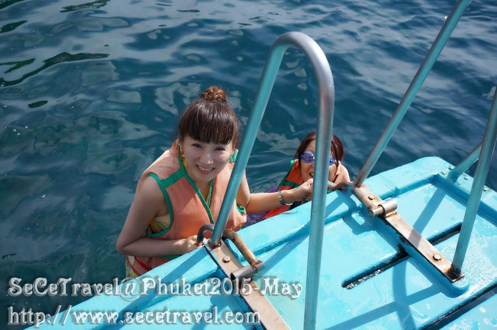 SeCeTravel-20150509-Puket-138
