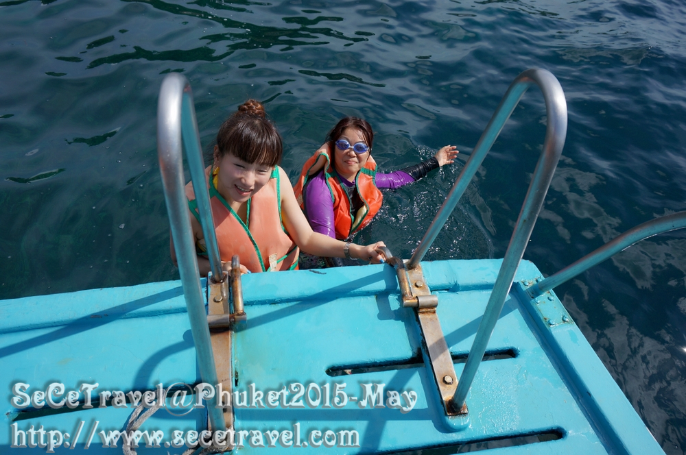 SeCeTravel-20150509-Puket-139