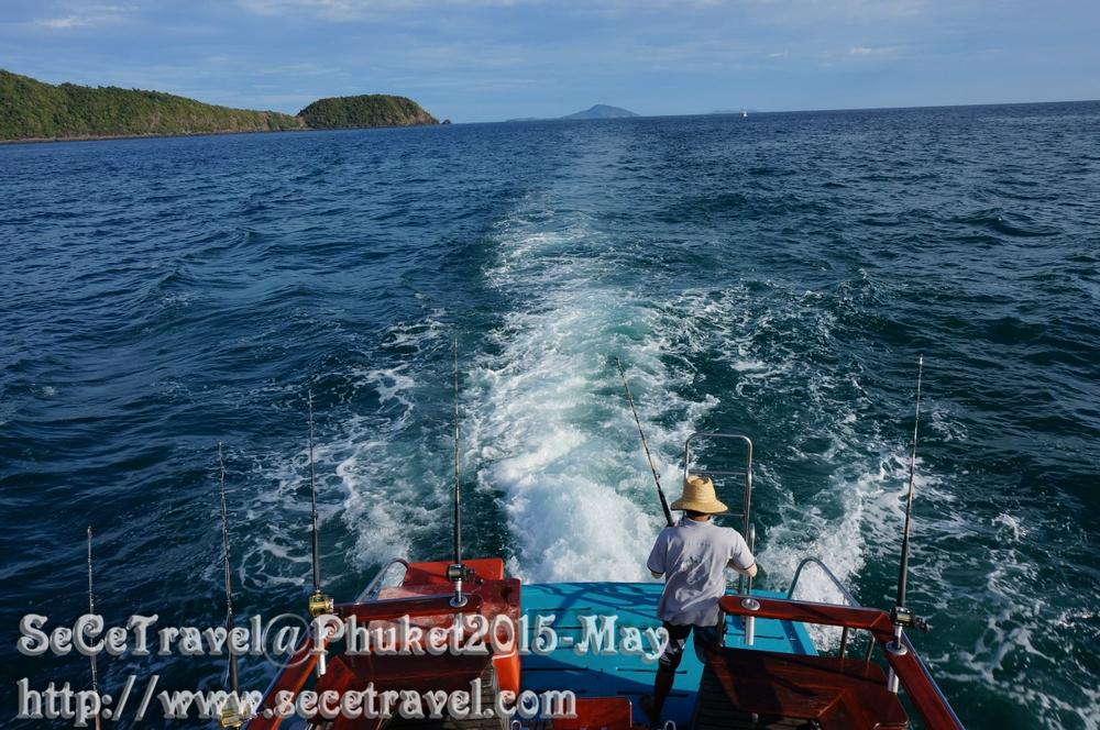 SeCeTravel-20150509-Puket-157