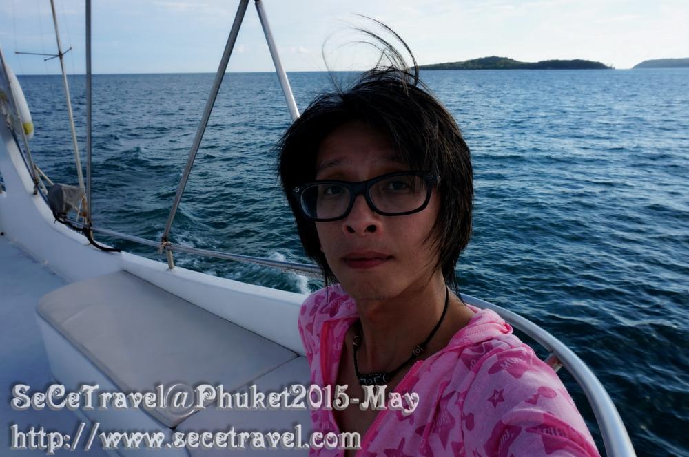 SeCeTravel-20150509-Puket-160