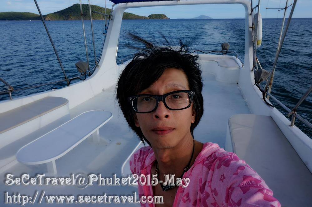 SeCeTravel-20150509-Puket-161