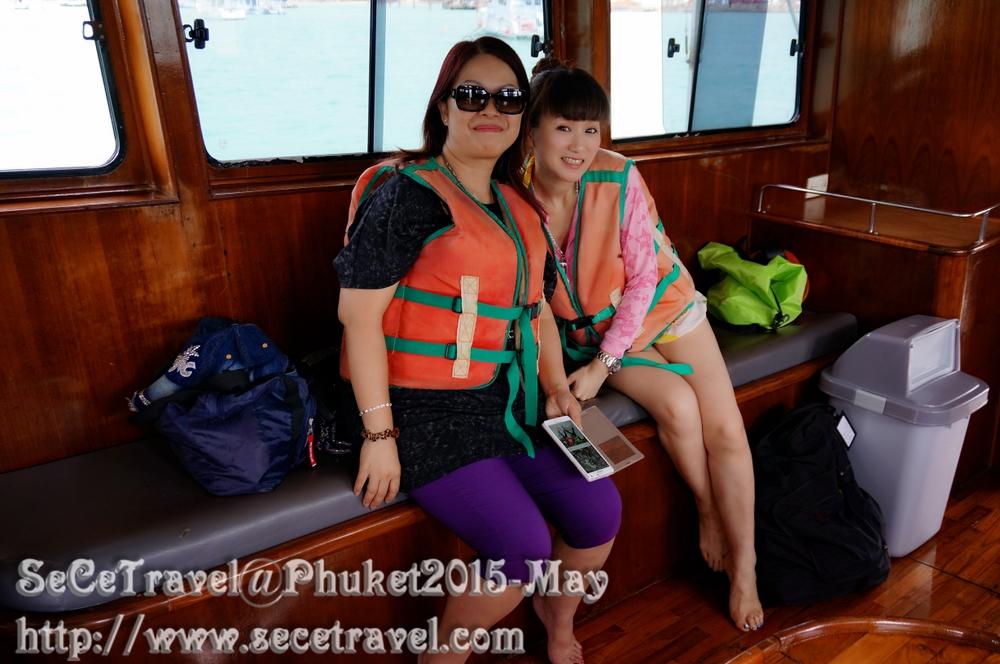 SeCeTravel-20150509-Puket-20