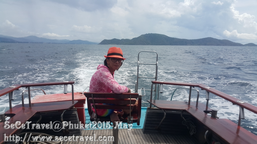 SeCeTravel-20150509-Puket-30