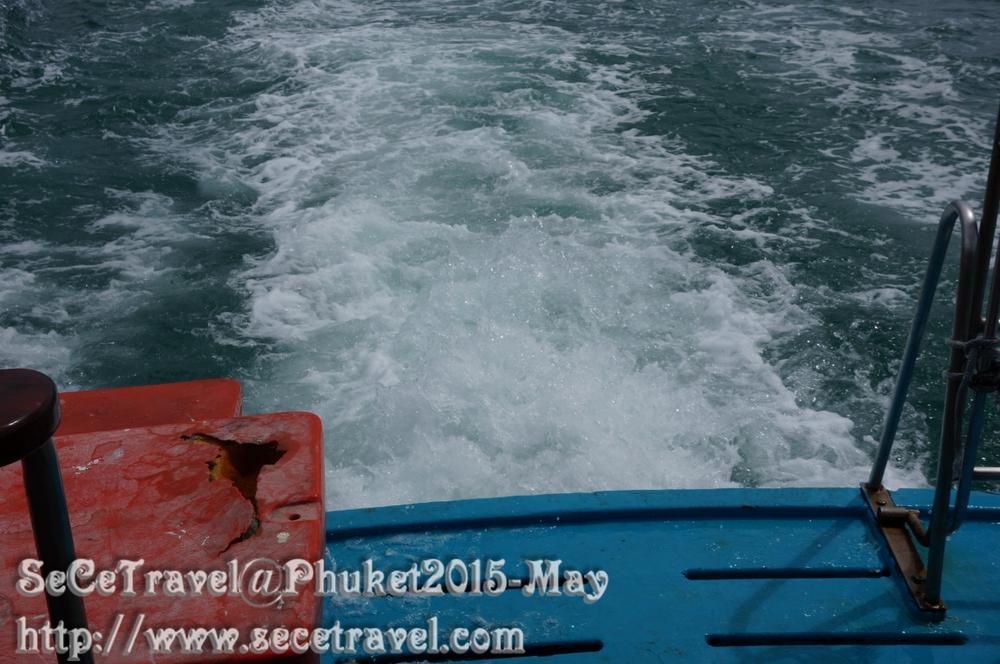 SeCeTravel-20150509-Puket-47