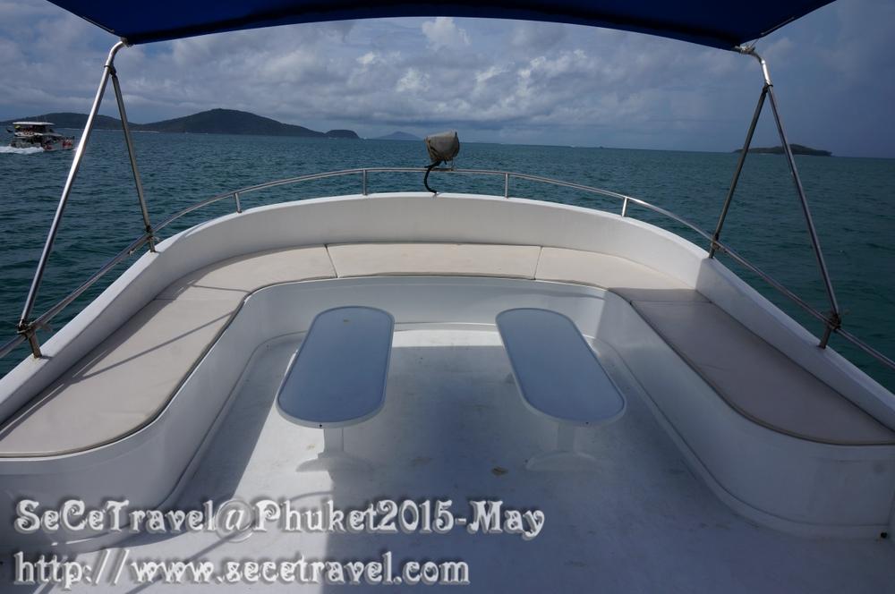 SeCeTravel-20150509-Puket-49