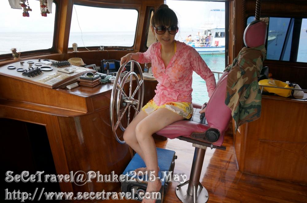 SeCeTravel-20150509-Puket-86