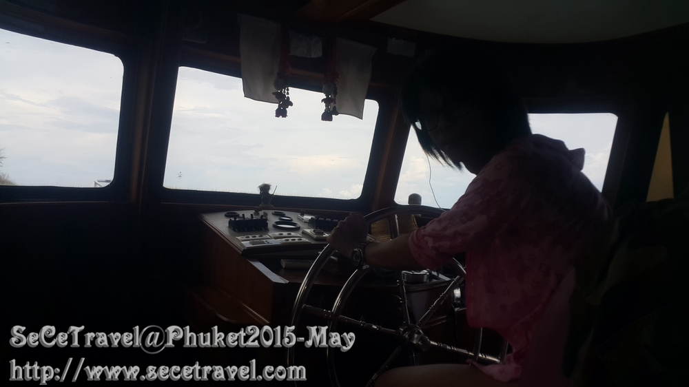 SeCeTravel-20150509-Puket-90