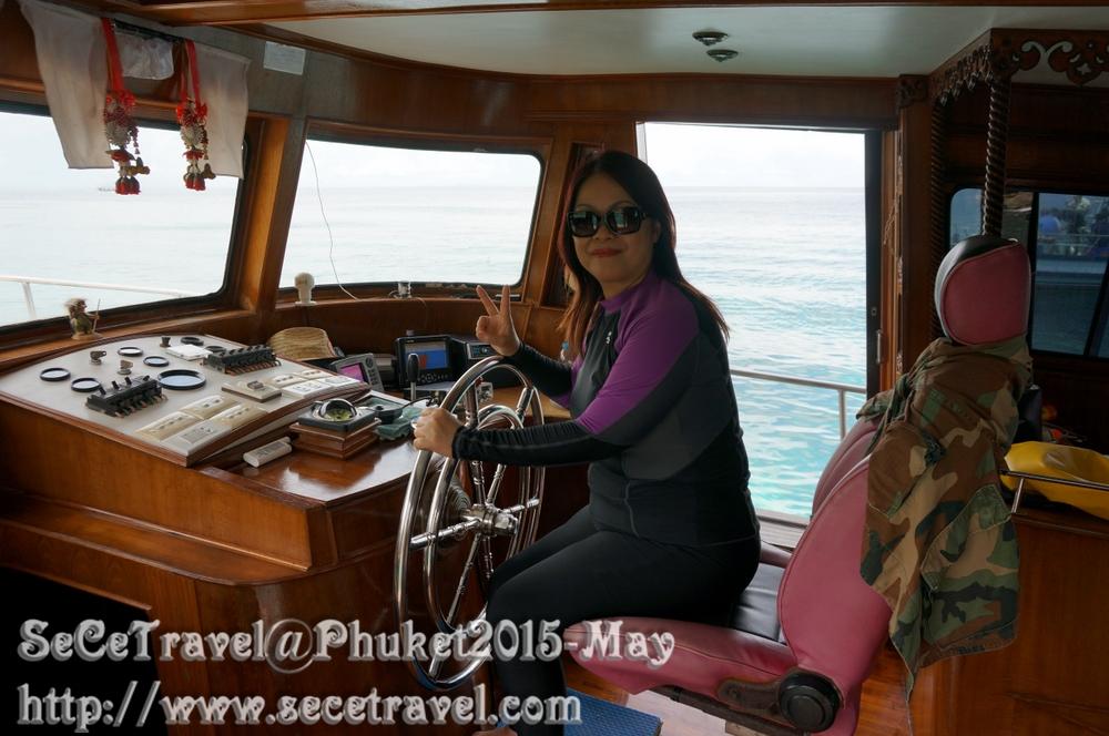SeCeTravel-20150509-Puket-92