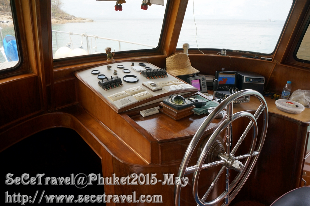 SeCeTravel-20150509-Puket-93