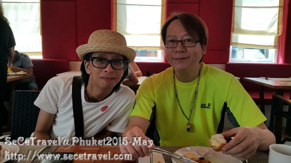 SeCeTravel-Phuket-20150510-06