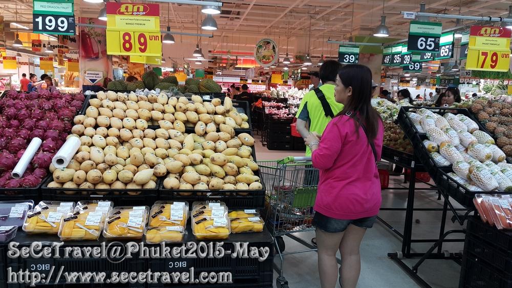 SeCeTravel-Phuket-20150510-14