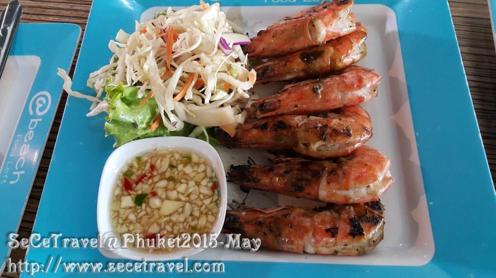 SeCeTravel-Phuket-20150510-16