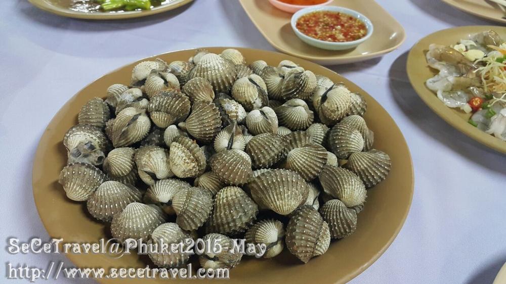 SeCeTravel-Phuket-20150510-184