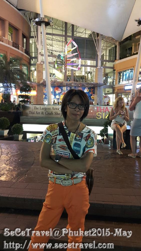 SeCeTravel-Phuket-20150510-189