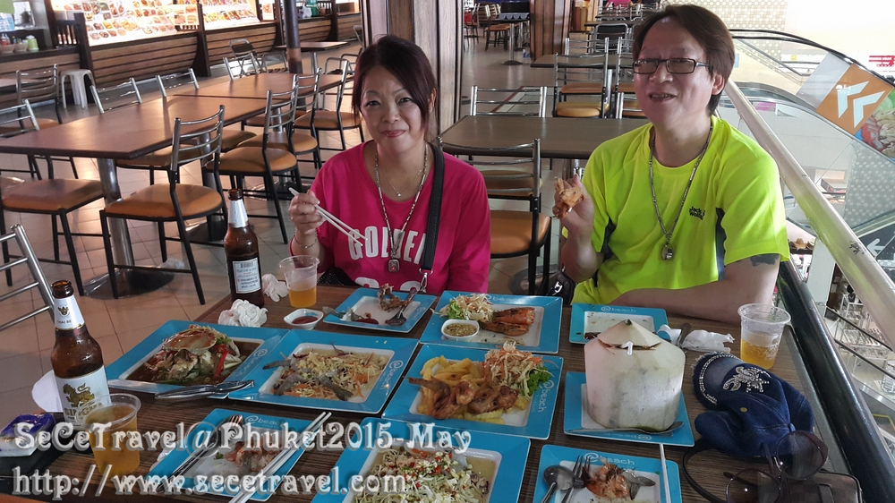 SeCeTravel-Phuket-20150510-23