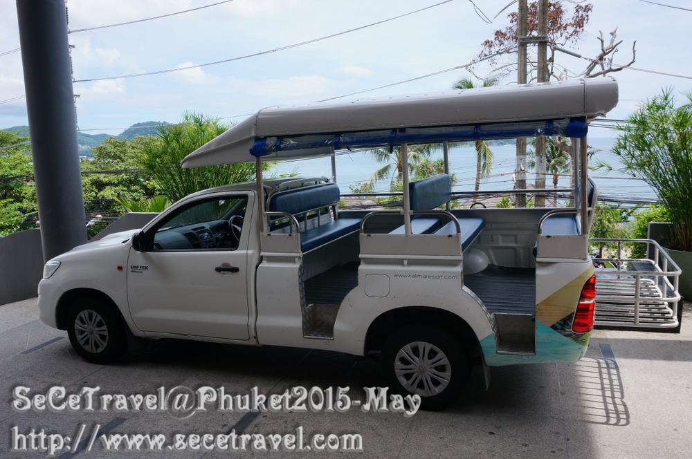 SeCeTravel-Phuket-20150511-113