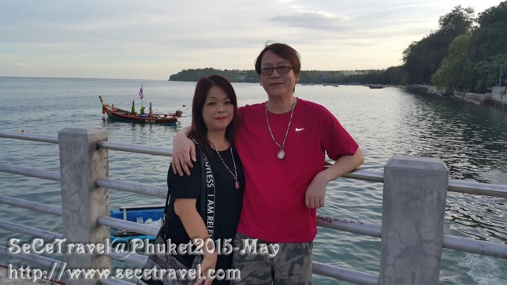 SeCeTravel-Phuket-20150511-195F