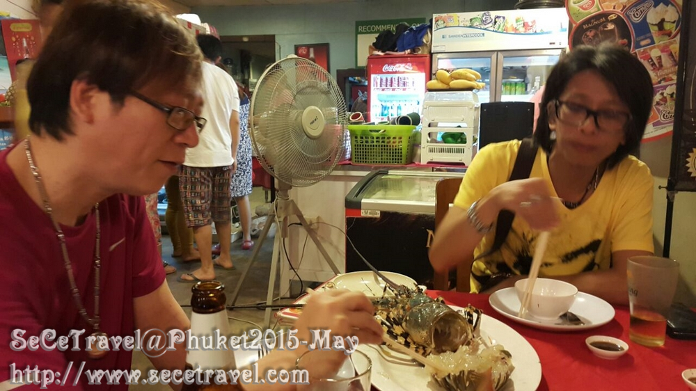 SeCeTravel-Phuket-20150511-225
