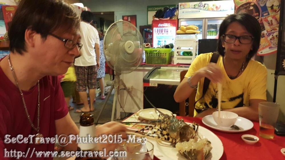 SeCeTravel-Phuket-20150511-226