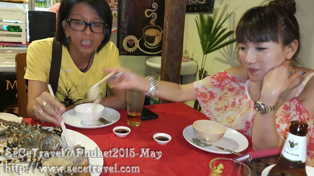 SeCeTravel-Phuket-20150511-227