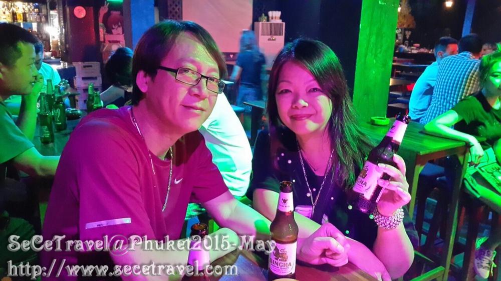 SeCeTravel-Phuket-20150511-244C